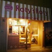 六甲道 カフェ